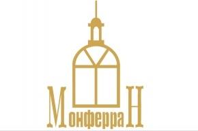 Остекление балконов в Санкт-Петербурге от компании Монферран.