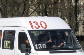 В Петербурге избит водитель маршутки
