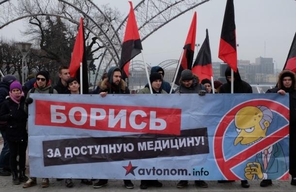 Петербургский митинг за достойную медицину посетили лишь призраки врачей