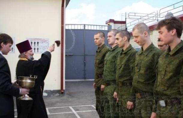 В Петербурге объявлена охота на призывников