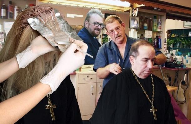 В православной парикмахерской будут защищать Милонова «во всех органах»