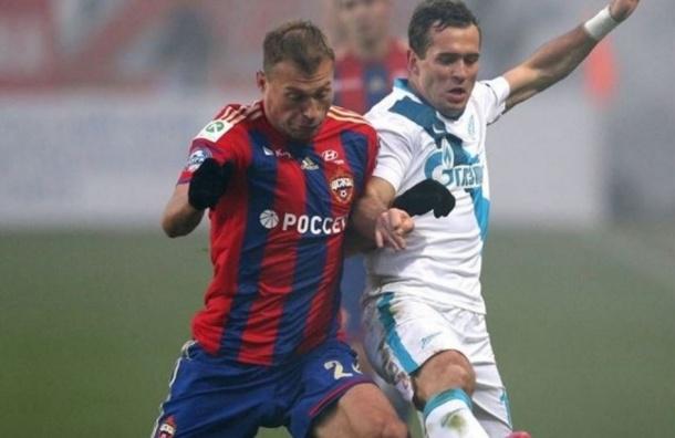 «Зенит» обыграл ЦСКА с минимальным счетом