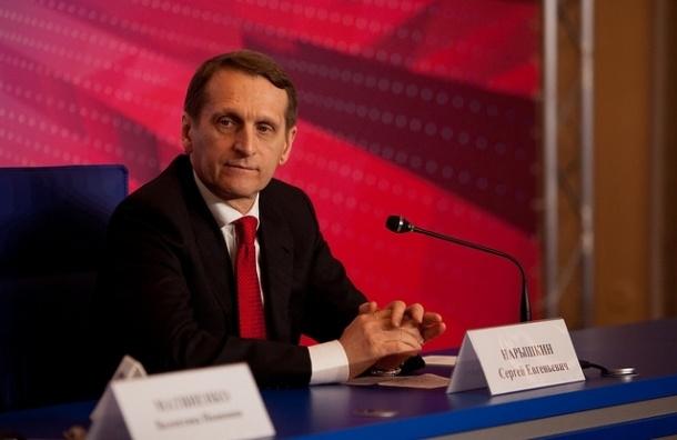 Спикер Госдумы обвинил ЕС в шантаже Сербии