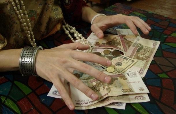 В Петербурге студентка отдала 1,5 млн рублей за «снятие порчи»