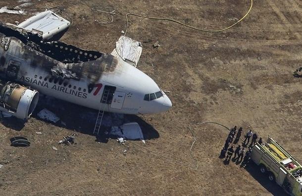 Нидерланды отказались от некоторых обломков Boeing