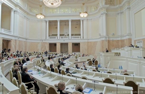 ЗакС утвердил новых вице-губернаторов