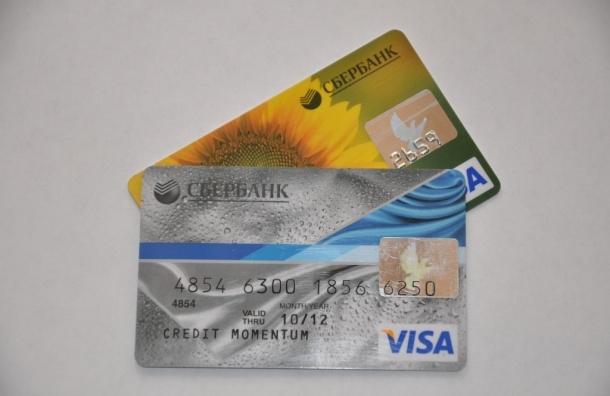 Сбербанк предупреждает о перебоях в работе карт в ночь на 1 декабря0