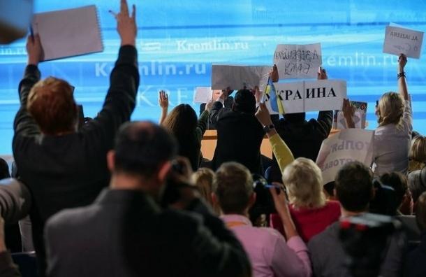 Путин объяснил разницу между терминами «оппозиция» и «пятая колонна»