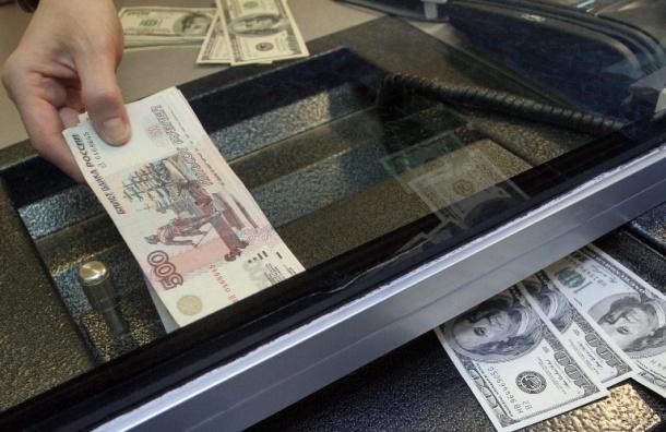 Центробанк может ограничить разницу между курсами продажи и покупки валюты в обменниках