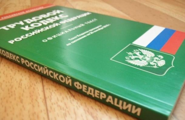 Госдума примет закон о профстандартах до конца года