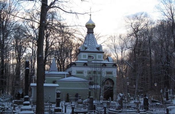 Житель Ленобласти уехал в Петербург на могилу Ксении Блаженной и пропал