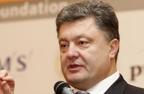 О «настоящем» перемирии на территории Украины говорил Порошенко
