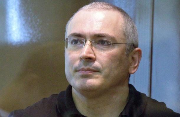 В Петербурге заминировали отель, где проходит телемост с Ходорковским