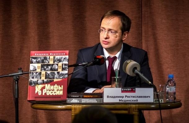 Минкультуры: СМИ исказили слова Владимира Мединского о кино
