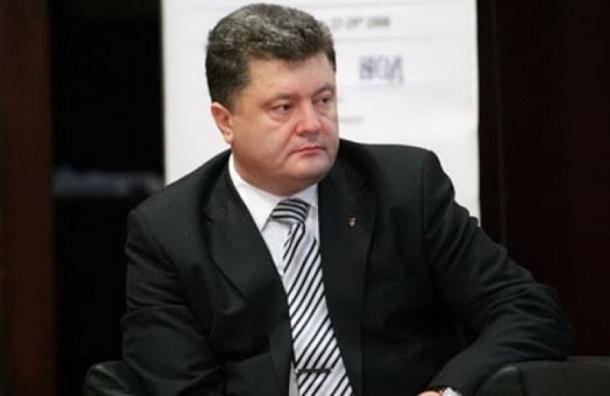 Порошенко призвал Россию закрыть границу с юго-востоком Украины