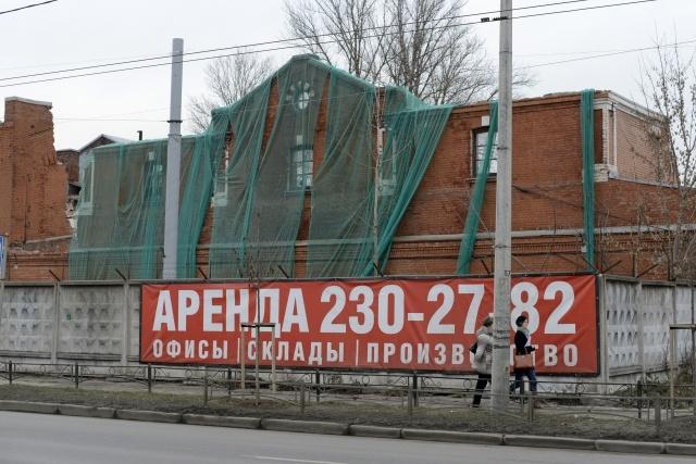 Снос завода Бавария, все фото: Сергей Ермохин: Фото