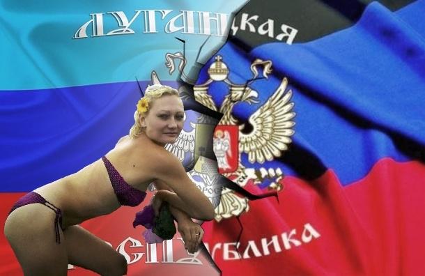 Порно украина ато