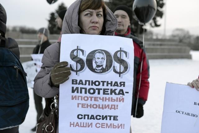 Митинг валютных ипотечников. Фото: Сергей Ермохин: Фото
