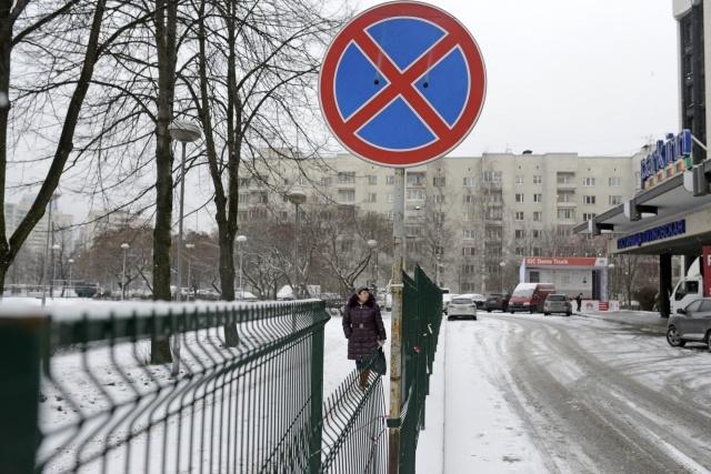 Сквер в Московском районе превратили в парковку: Фото