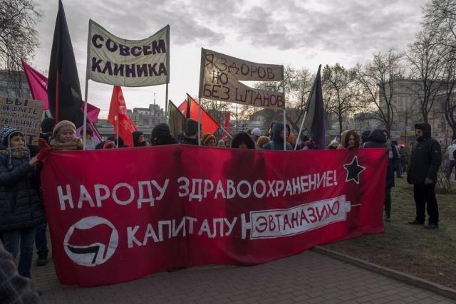 Шествие за достойную медицину-30-11-14-мск: Фото