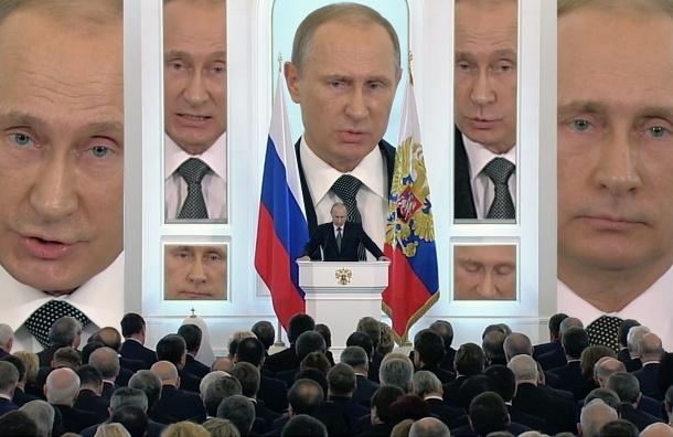 Послание Путина Федеральному Собранию: перестройка наоборот