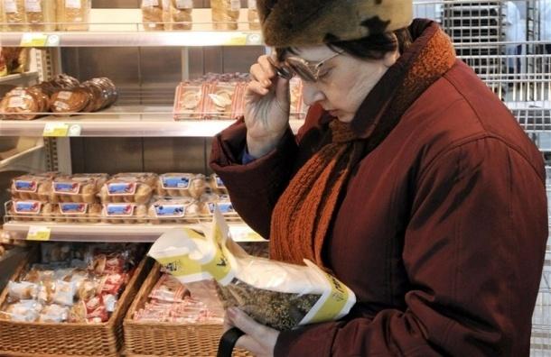В Петербурге малоимущие семьи смогут получить дисконтную карту на продукты
