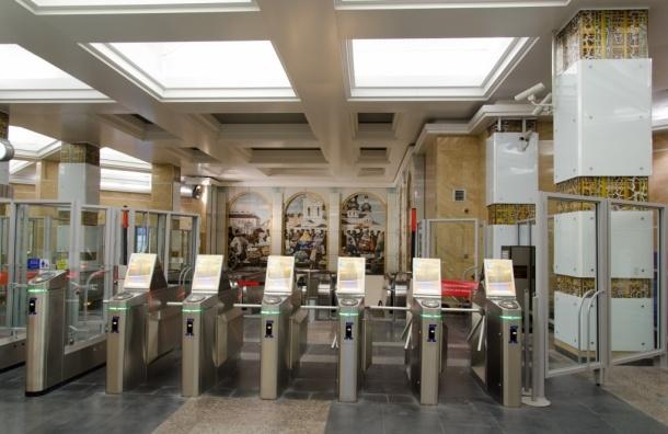 Проезд в метро можно будет оплатить банковской карточкой