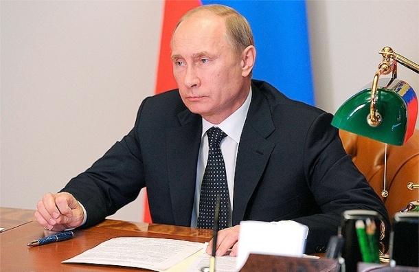 Владимир Путин подписал закон о бюджете на 2015 год