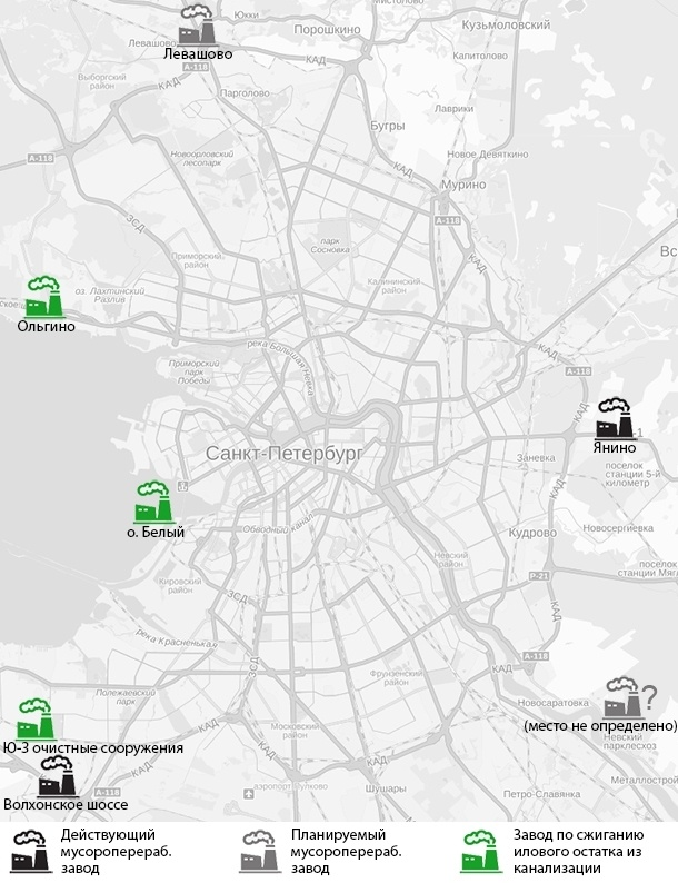 карта расположения будущих и нынешних мусороперерабатывающих заводов