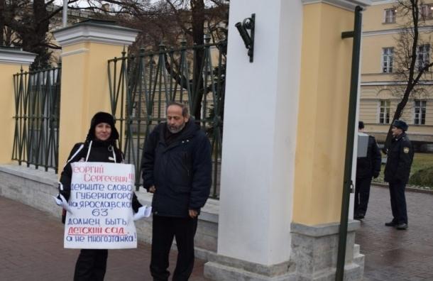 ЗакС просят остановить застройку на Ярославском проспекте