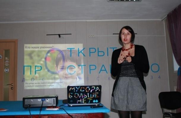В Петербурге пройдет Гражданская ярмарка