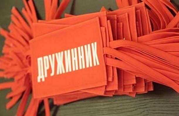 Жизнь добровольных дружинников в Петербурге оценили в 400 тысяч рублей