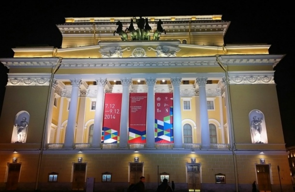 III Международный Культурный форум стартовал в Петербурге