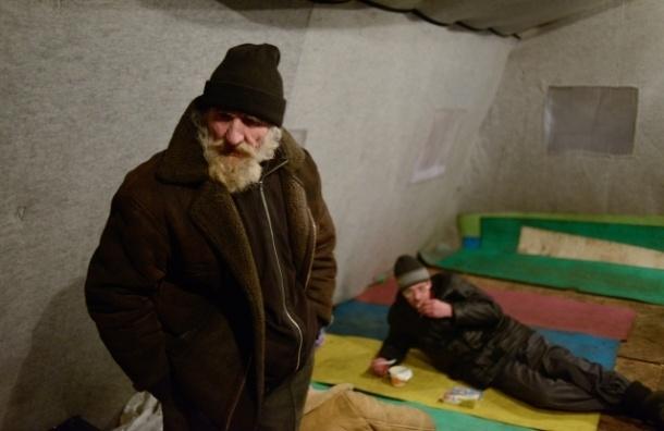 В Петербурге пройдет концерт в поддержку бездомных людей