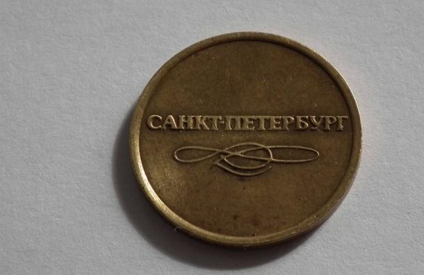 Петербуржцы снова сообщают об ограничениях продаж жетонов метро