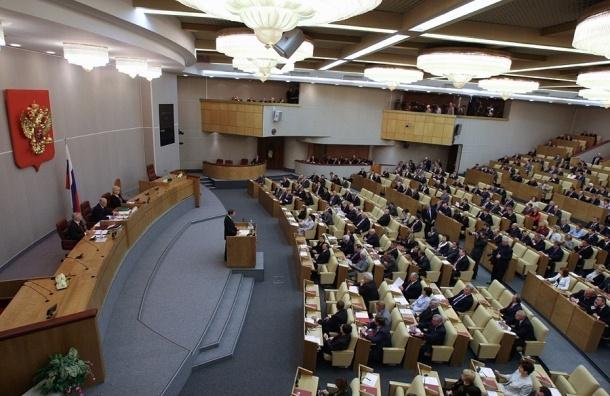 Госдума приняла законопроект, увеличивающий сумму страхования вкладов до 1,4 млн рублей