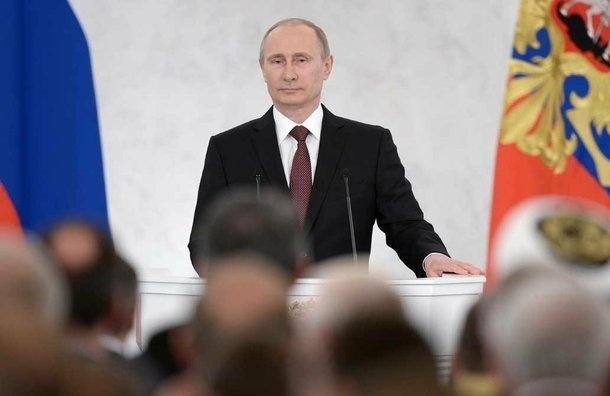 Президент РФ предложил создать единый координационный центр для крупных проектов