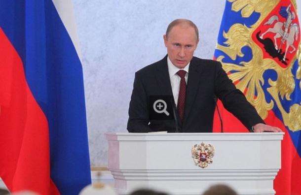Владимир Путин обратится к Федеральному собранию с ежегодным посланием.