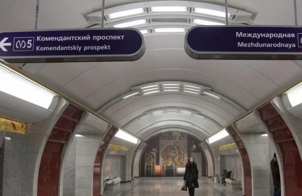 В Новогоднюю ночь метрополитен Петербурга будет работать с перебоями