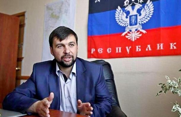 Встреча контактной группы по украинскому кризису состоится в Минске