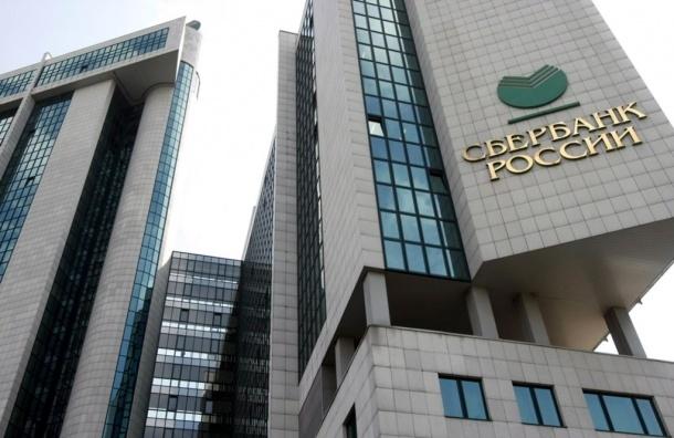 Сбербанк повысил ставки по вкладам