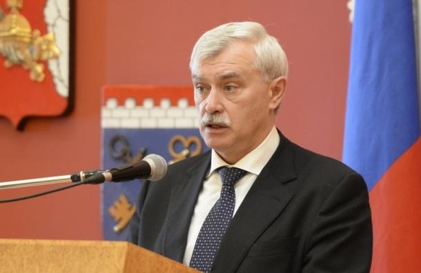 Георгий Полтавченко предложил увеличить штрафы за торговлю на улицах