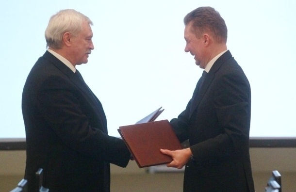 Подписан договор сотрудничества между Петербургом и «Газпромом»