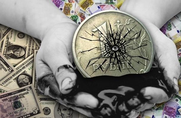 Как спастись от падающего рубля?