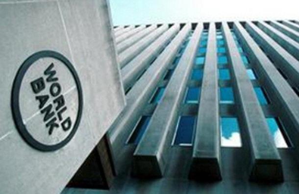 Всемирный банк выдаст Украине кредит в $378,4 млн на развитие энергетики