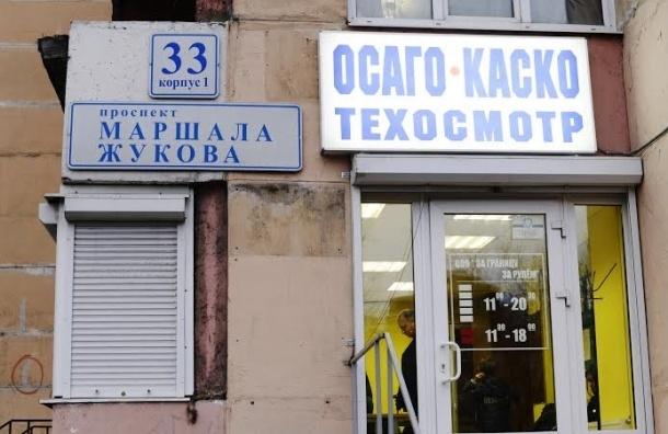 Мемориальную доску маршалу Жукову убрали из-за обилия рекламы
