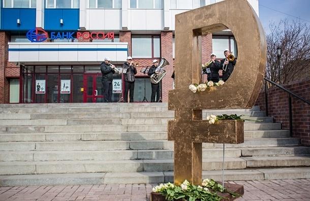 В Госдуме предлагают заменить рубль новой валютой