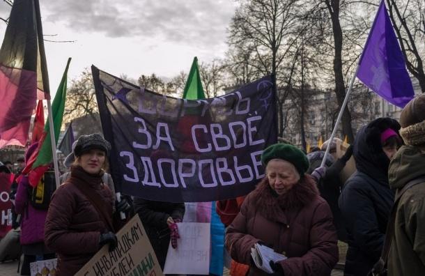 Как в Москве прошёл