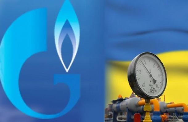 «Газпром» официально подтвердил поступления платежа от Украины