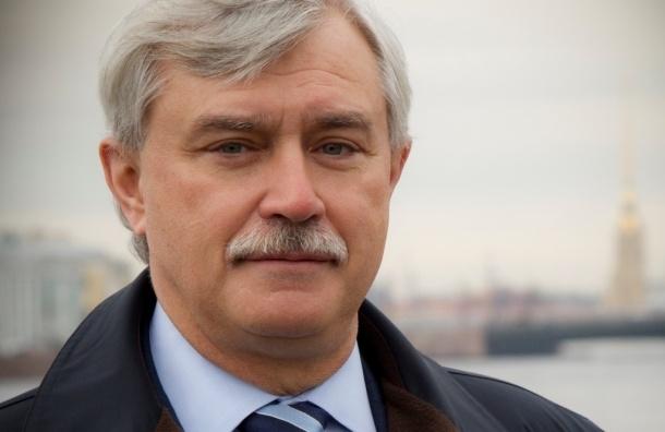Георгий Полтавченко отменил губернаторский новогодний прием в целях экономии